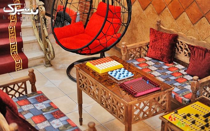 سرای سنتی چیاکو با سرویس سفره خانه ای دو نفره
