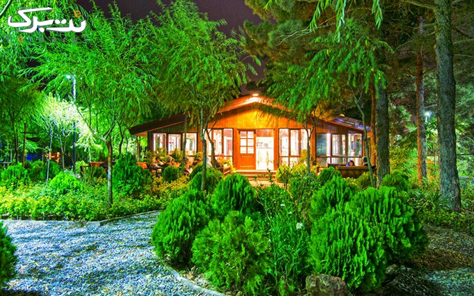 صرف شام در رستوران هوبره واقع در باغ پرندگان تهران