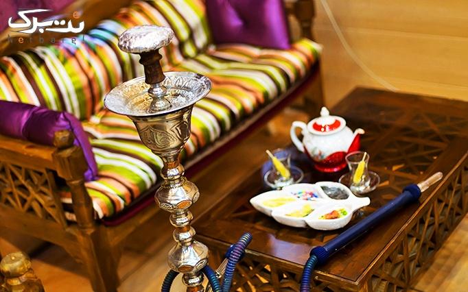 سرای سنتی امیران با سرویس چای سنتی عربی دو نفره