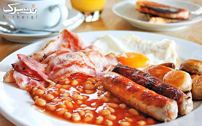 منو صبحانه بینظیر در کافی شاپ هنر کارا