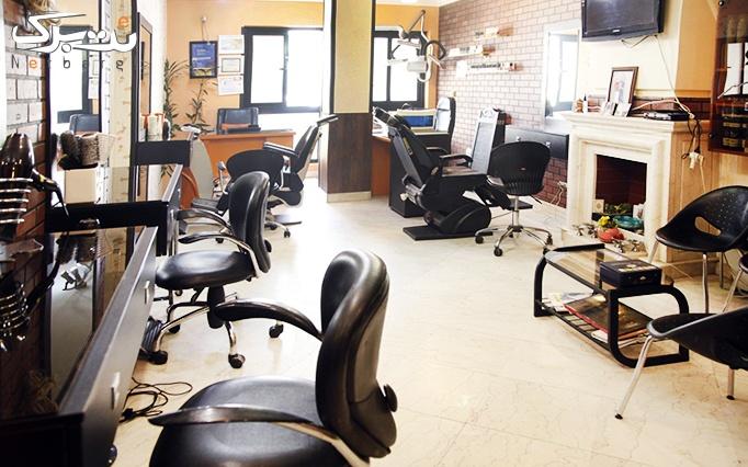 رنگ مو و مش فویلی در آرایشگاه و آموزشگاه سوسن