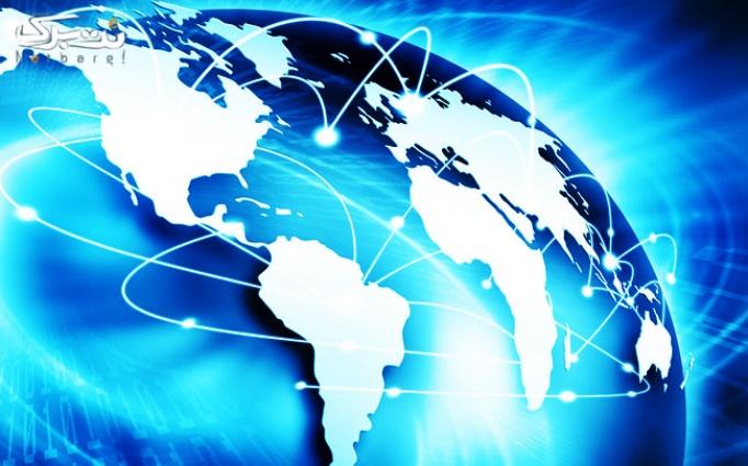 آموزش +Network در آکادمی علوم تخصصی