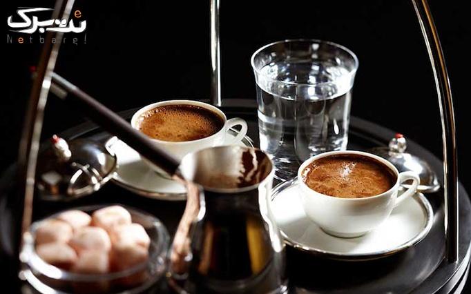 با کیفیت ترین قهوه ها در سرزمین شکلات