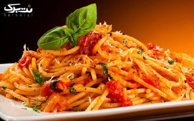تنور سنتی ایتالیا در رستوران ایتالیایی ریونیز
