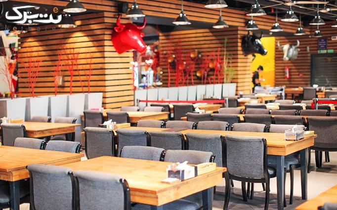 رستوران ته دیگ  A.S.P با دیزی گوسفندی بی نظیر