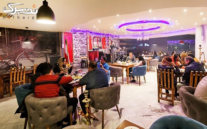 رستوران کوچینی با غذاهای ایرانی، چای سنتی و موسیقی