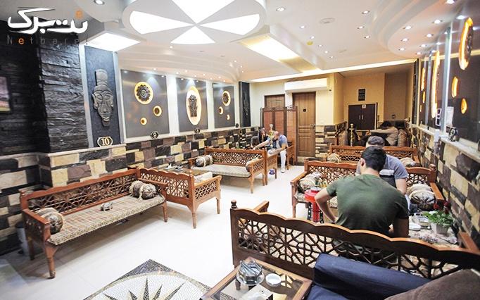 سفره خانه رز سیاه با سرویس چای سنتی دو نفره