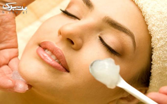 پاکسازی پوست صورت در آرایشگاه باغ بهشت