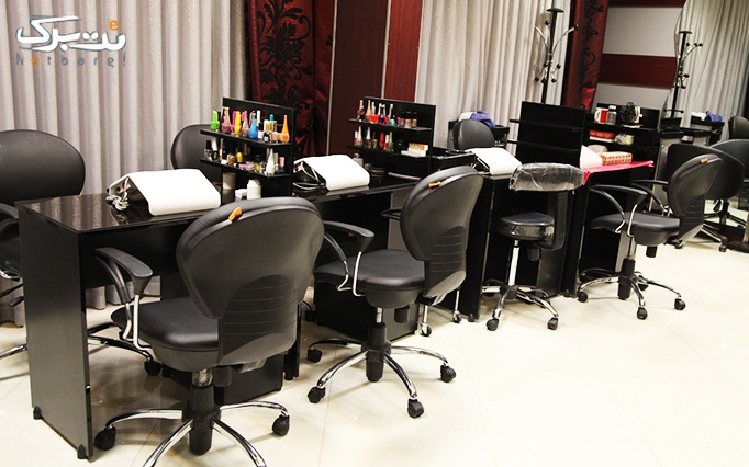 فر مو با مواد در آرایشگاه باغ بهشت