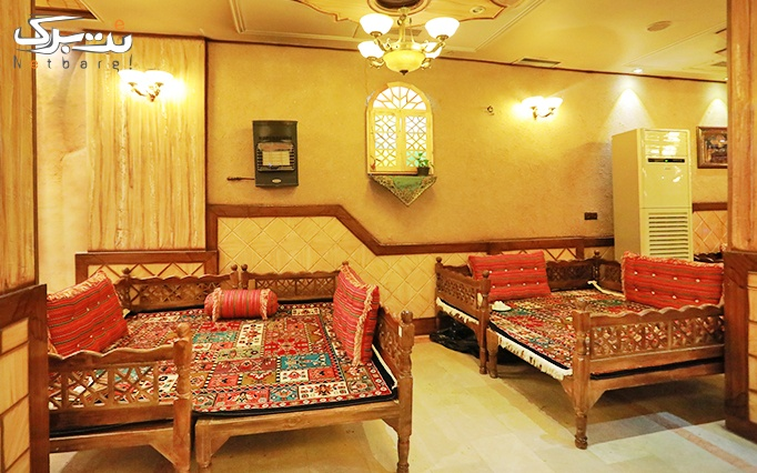 رستوران سنتی مفید با منو غذا و سرویس چای سنتی VIP