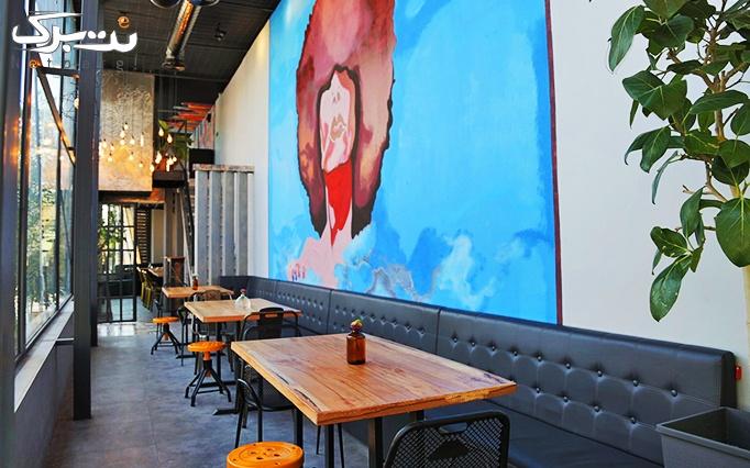 کافه رستوران پلاک 5 با منو غذاهای رنگارنگ