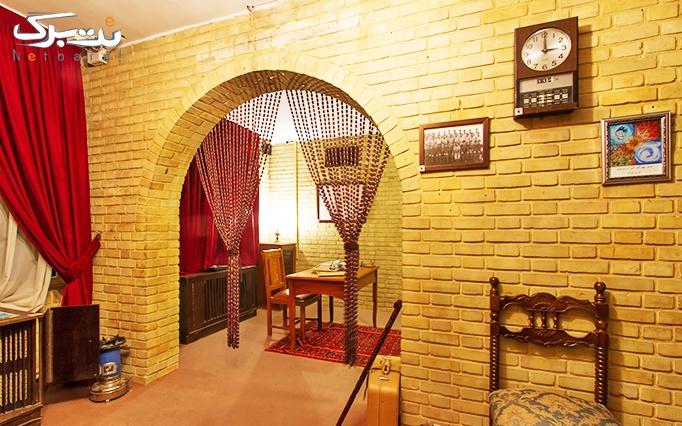 بازی هیجان انگیز اتاق فرار در مجموعه طهران 1346