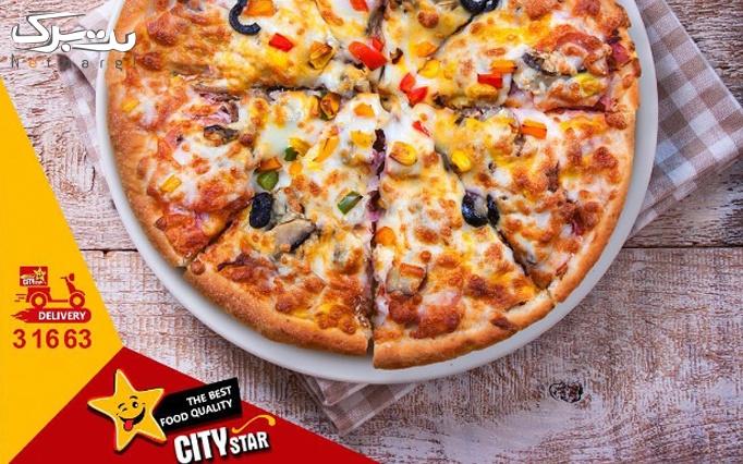 پیتزا،ساندویچ و بشقاب داغ در فست فود ستاره شهر