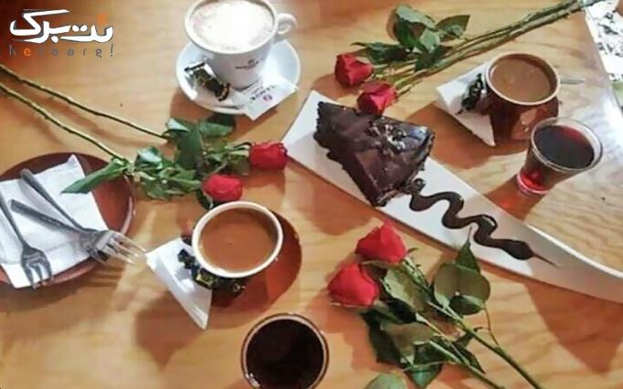 لحظات خوش در کافه خیابان یکم با منو کافی شاپ