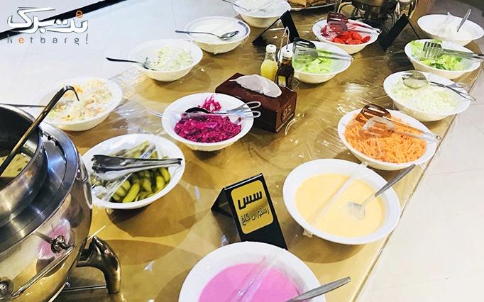 غذای ایرانی به همراه بوفه سالاد بار در رستوران کاخ
