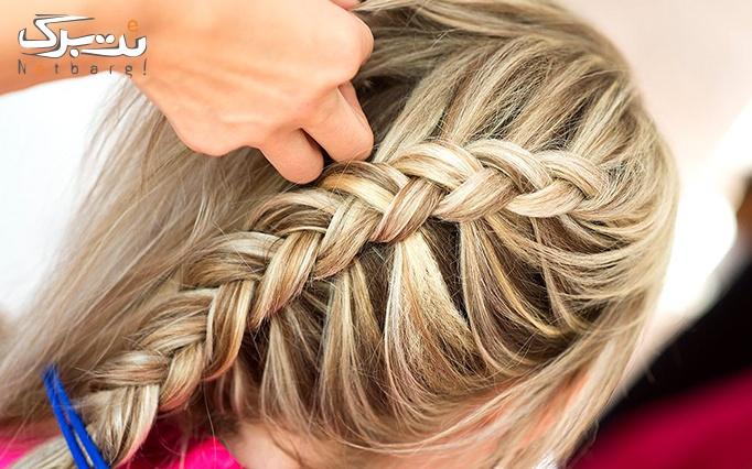 بافت مو در آرایشگاه و آموزشگاه بانو صولتی