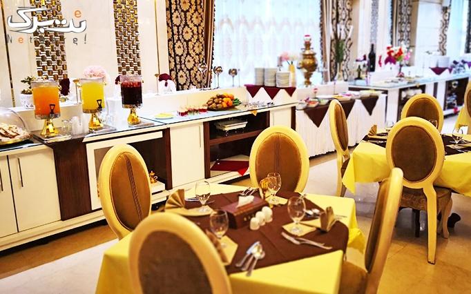 بوفه ناهار یا شام در هتل الماس نوین4ستاره