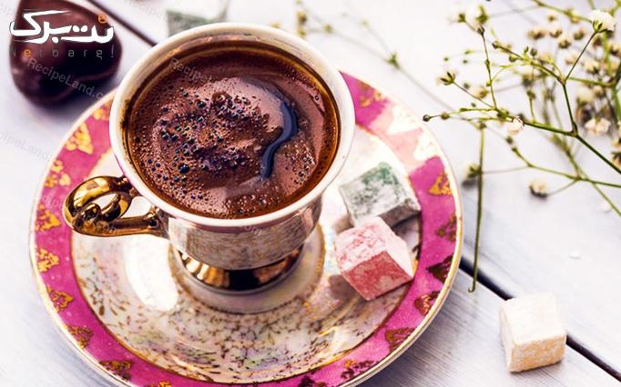 انواع قهوه در قهوه بیرون بر فیض