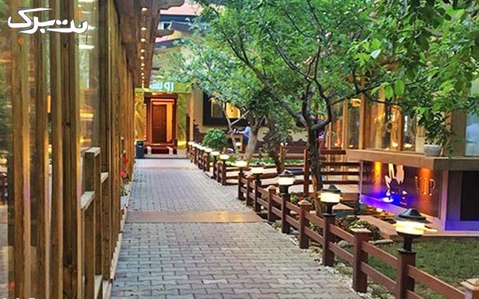 کافه رستوران رویسا با منو غذایی