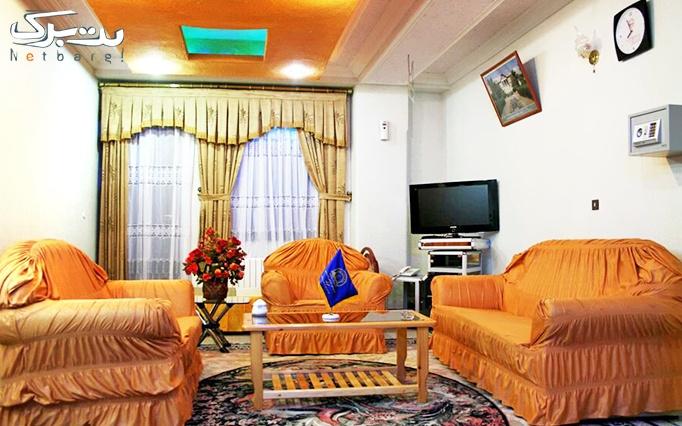 هتل آپارتمان 3 ستاره اترک سرعین