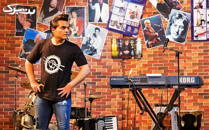 نمایش کمدی کنسرت خونگی با هنرمندی حسین نوروزی