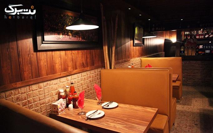 رستوران ایتالیایی کوزی کورنر با منو کافه و فست فود