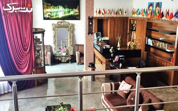 اقامت تک در هتل آپارتمان باستان سرعین