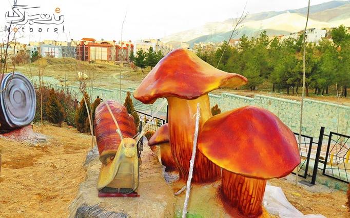 تماشای جانداران غول پیکر در اسپایدر پارک
