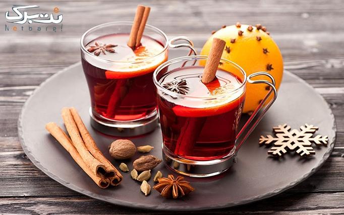 کافه رامون با سینی چای سنتی