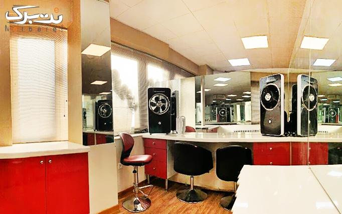 اصلاح صورت و ابرو در آرایشگاه مادام