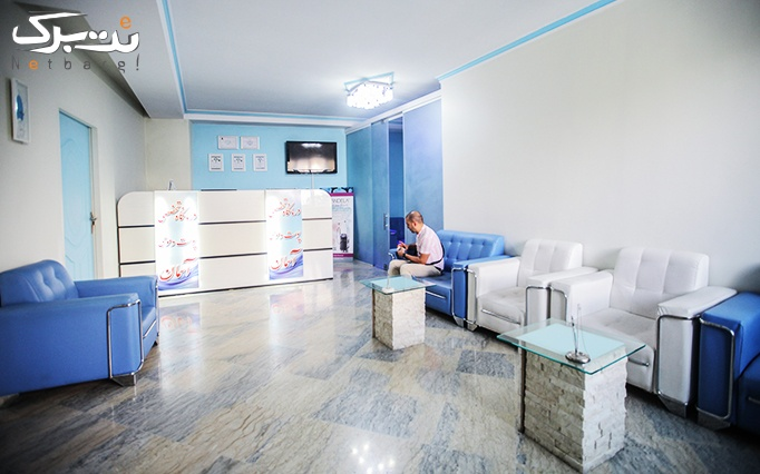 لیزر الکساندرایت کندلا2018 در درمانگاه تخصصی آسمان