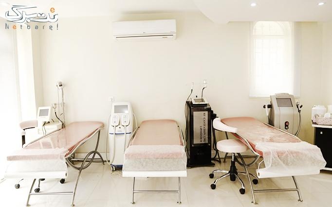 لاغری با کویتیشن در مطب دکتر فولادی