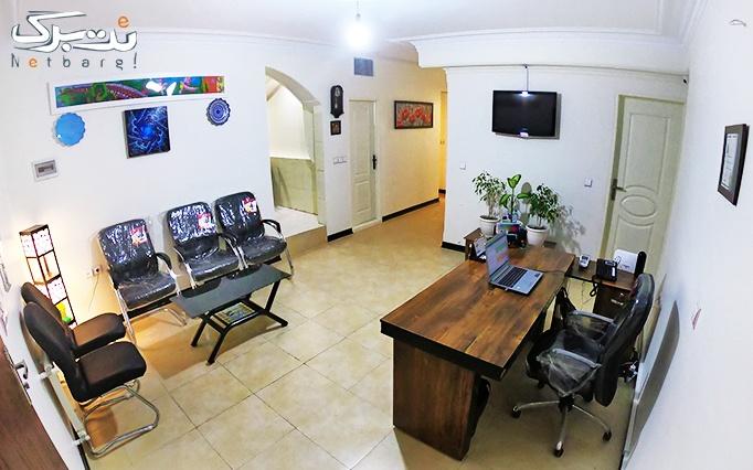 کارگاه آموزش دوخت برزیلی در خانه فرهنگ پرنیان