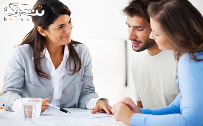 کارگاه مشاوره پیش از ازدواج در مهر پندار