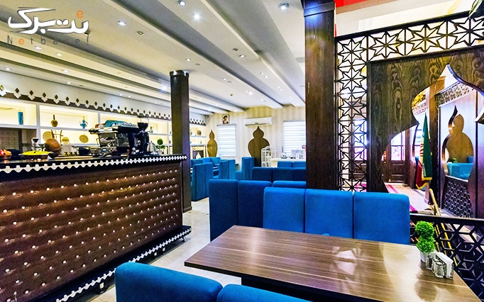 رستوران رستاک با منو غذاهای خوش طعم ایرانی