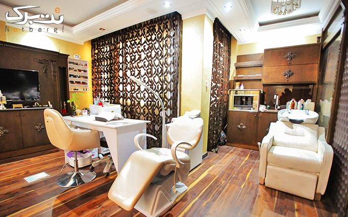 رنگ مو در آموزشگاه و آرایشگاه طلایه