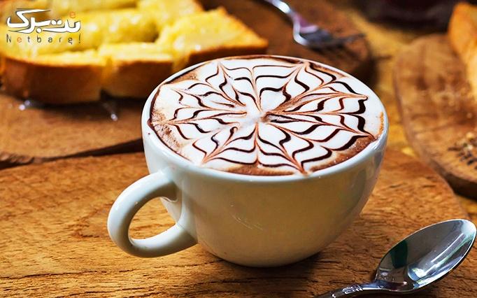 کافه رستوران سوباتان با منو گرم کافه