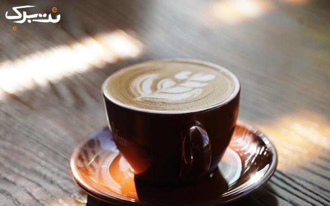 کافه رستوران سوباتان با منو باز کافه