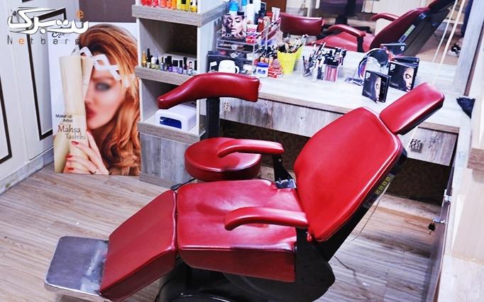 میکاپ یا شینیون در آرایشگاه فرزانه