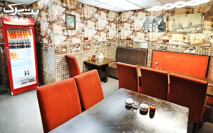 فست فود هتل آپادانا با منو فست فودی و غذاهای سنتی