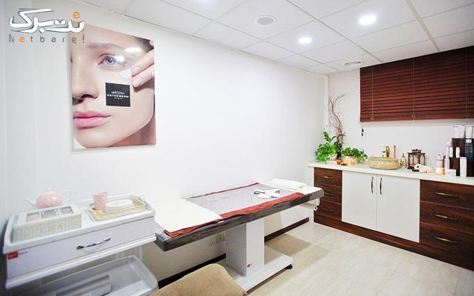 لیزر الکساندرایت در مطب دکتر منتظری فر