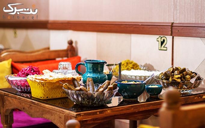 کافه اعیان با منو باز غذاهای ایرانی