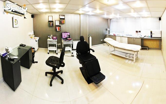 هیدرودرم در مطب دکتر آخوندزاده