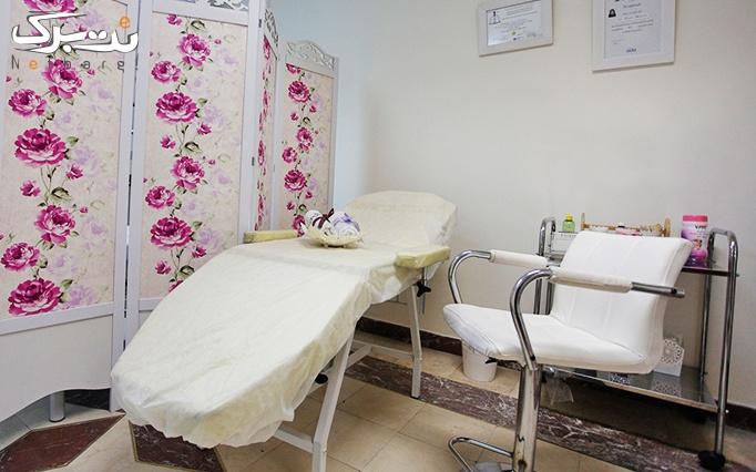 تزریق ژل هایومکس در مطب دکتر ملکیاری