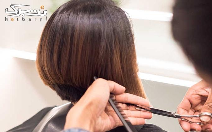 کوتاهی مو در آرایشگاه بانو دی