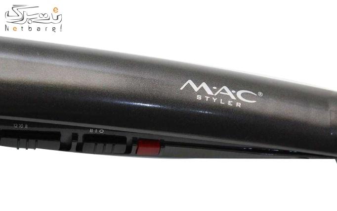 فرکننده مو مک استایلر MC-2380