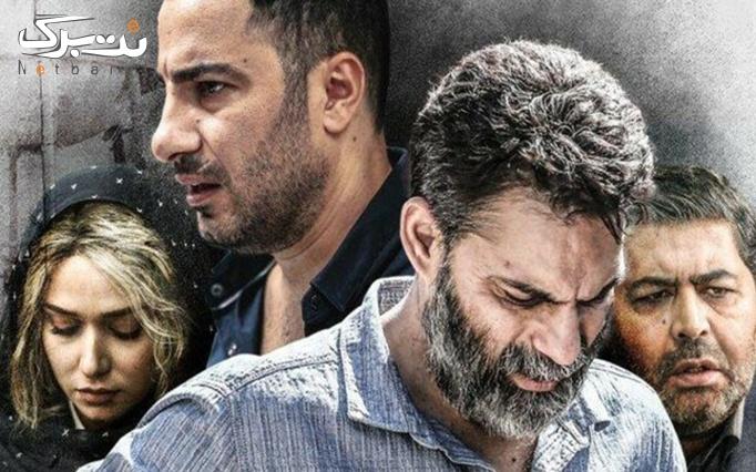 فیلم های سینمایی روز در سینما پیروزی