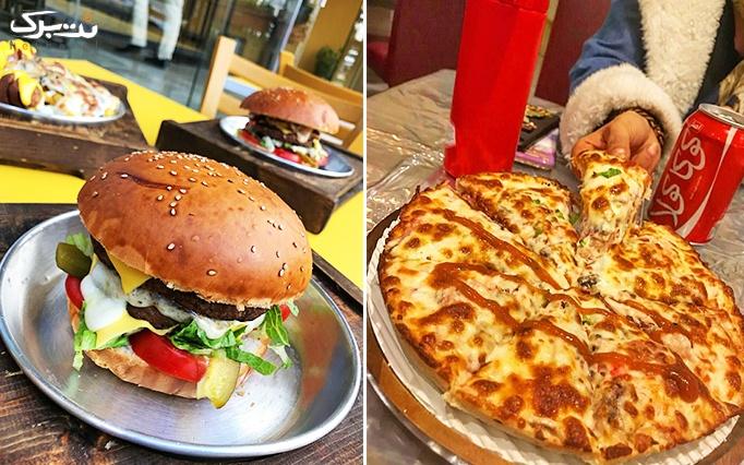 پیتزا، پاستا، بشقاب داغ در کافه رستوران ملل نیل
