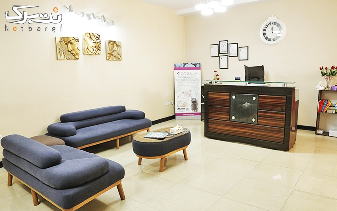 پیرسینگ در مطب دکتر حسینی