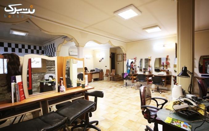 ژلیش ناخن در آرایشگاه اسطوره زیبایی